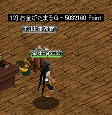 RedStone 09.11.04a